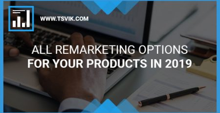 All Remarketing Options 2019